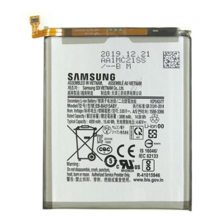 АКБ (Аккумуляторная батарея) для Samsung Galaxy A51 A515F (EB-BA515ABY) оригинал