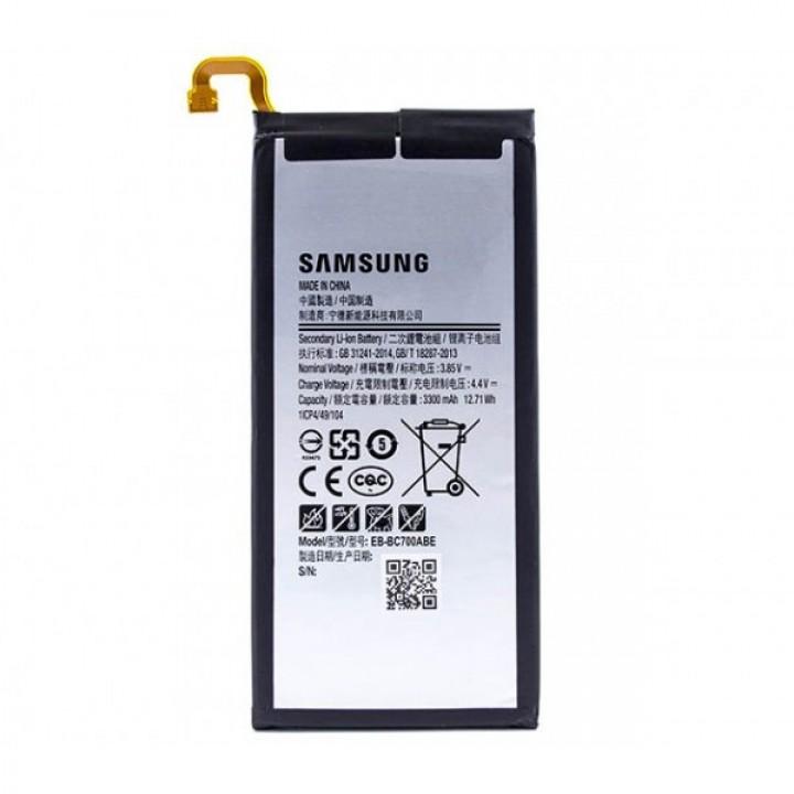 АКБ (Аккумуляторная батарея) для телефона Samsung Galaxy C7 SM-7000 (EB-BC700ABE) оригинал