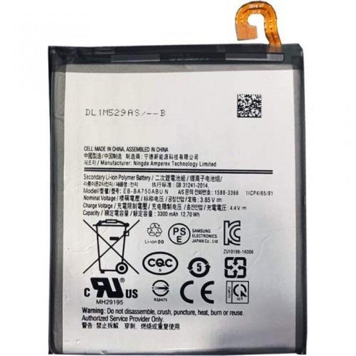 АКБ (Аккумуляторная батарея) для Samsung Galaxy M10 (EB-BA750ABU)