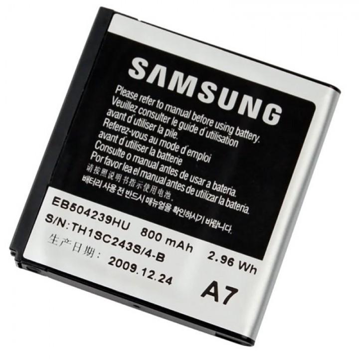 АКБ (Аккумуляторная батарея) для телефона Samsung S5530 (EB504239HU)
