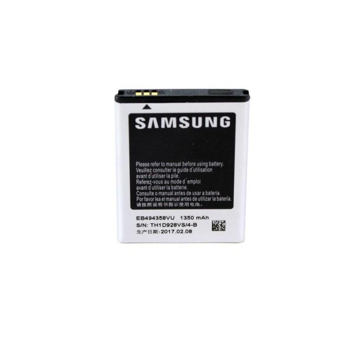 АКБ (Аккумуляторная батарея) для телефона Samsung S5830 Galaxy Ace (EB494358V)