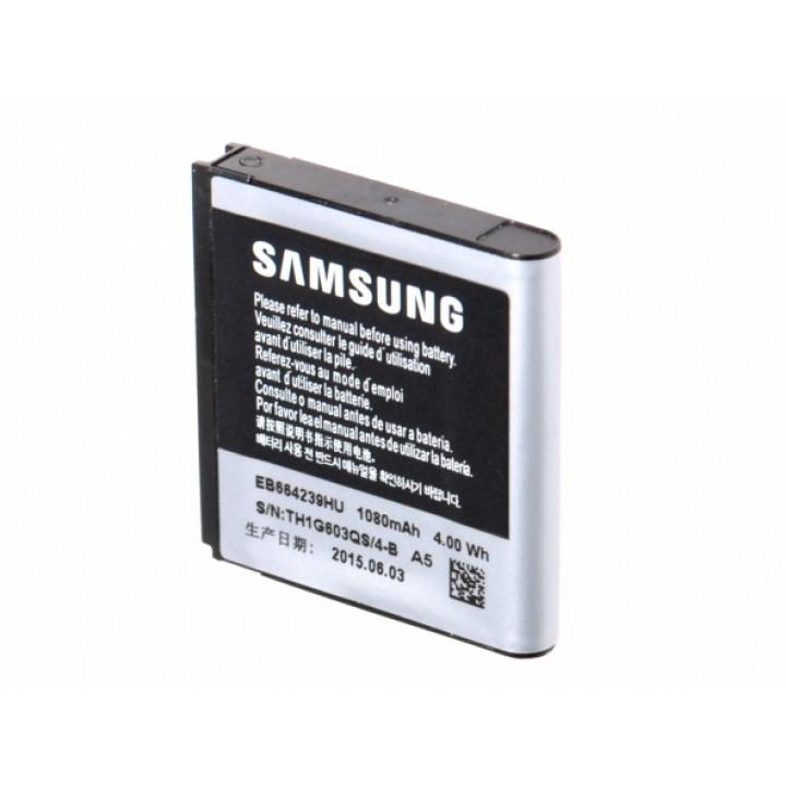 АКБ (Аккумуляторная батарея) для телефона Samsung s8000 (EB664239H)