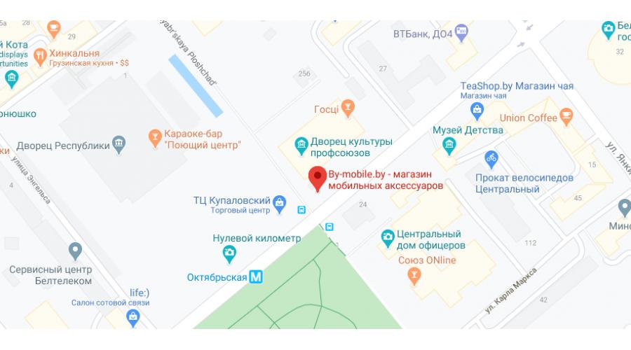 Магазин в центре Минска