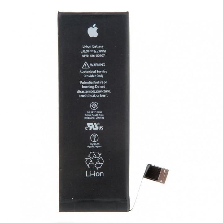 АКБ (Аккумуляторная батарея) для телефона Apple iPhone SE