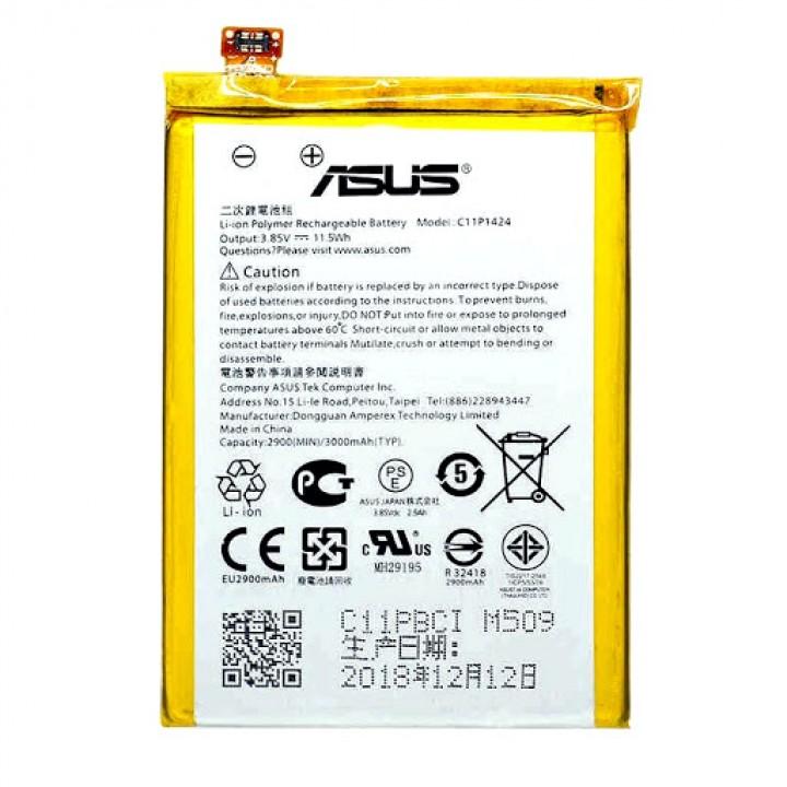 АКБ (Аккумуляторная батарея) для телефона Asus ZenFone 2 ZE551ML (C11P1424) Оригинал