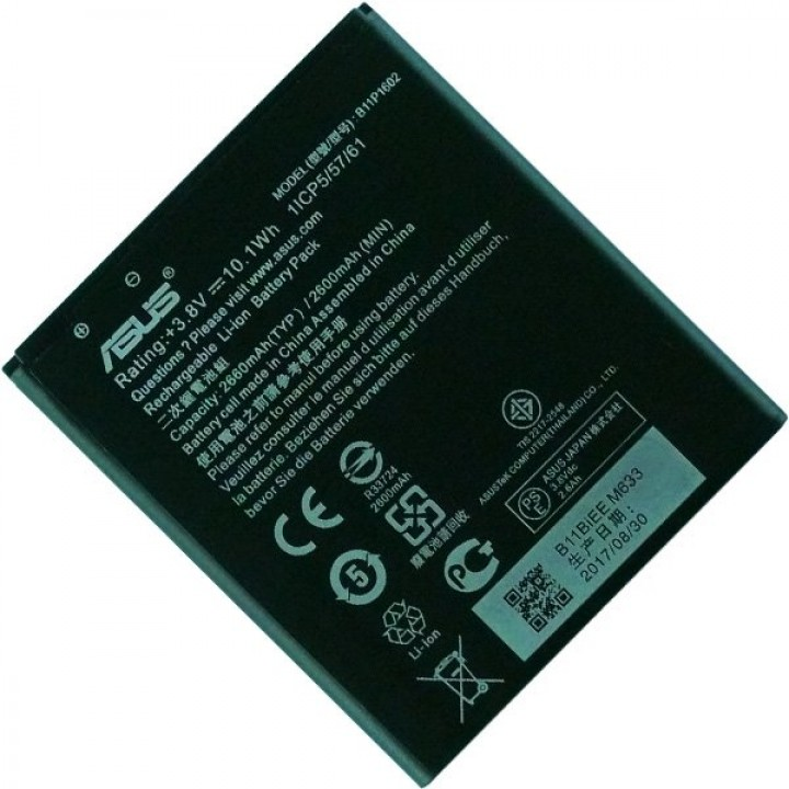 АКБ (Аккумуляторная батарея) для телефона Asus ZenFone Go (ZB500KL) (B11P1602) Оригинал