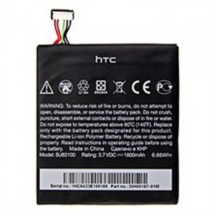 АКБ (Аккумуляторная батарея) для телефона HTC BJ83100