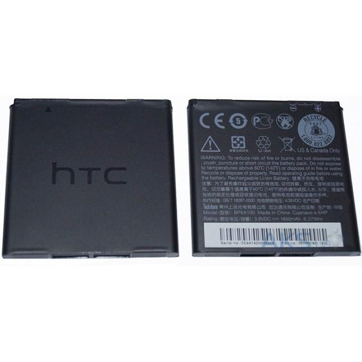 АКБ (Аккумуляторная батарея) для телефона HTC Desire 300 dual sim (BP6A100)