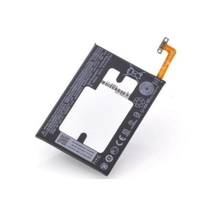 АКБ (Аккумуляторная батарея) для телефона HTC One M10 (B2PS6100)