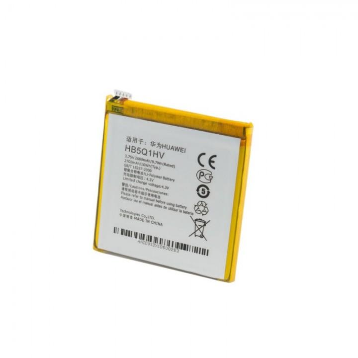 АКБ (Аккумуляторная батарея) для Huawei HB5Q1HV (Ascend D1 Quad XL U9510E)