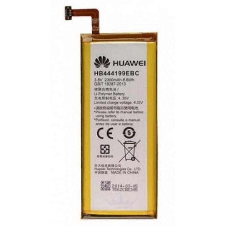 АКБ (Аккумуляторная батарея) Huawei Honor 4C (HB444199EBC+)