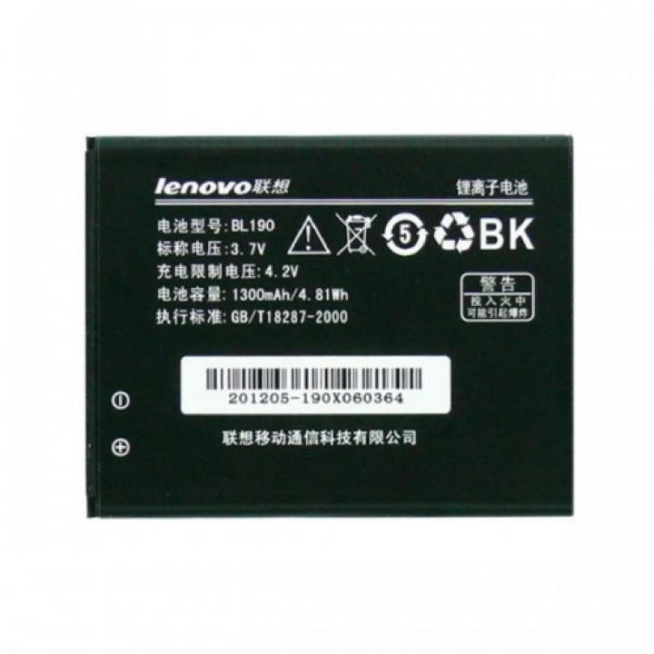 АКБ (Аккумуляторная батарея) для телефона Lenovo BL190
