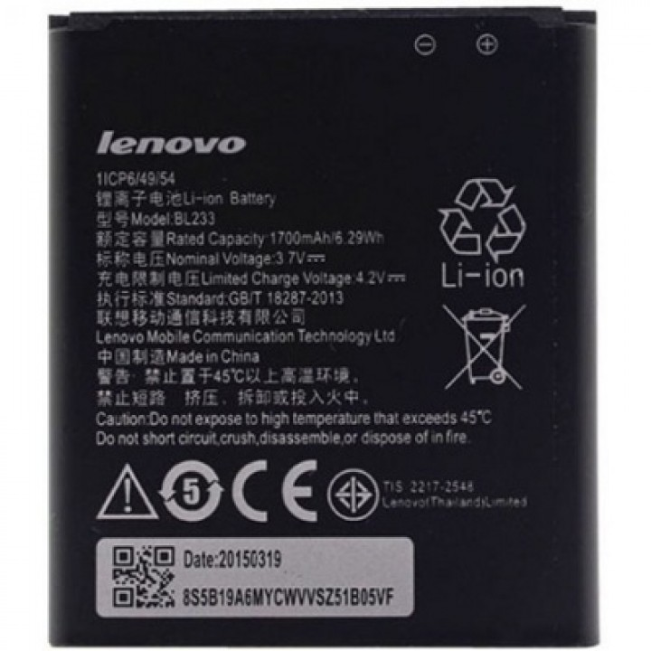 АКБ (Аккумуляторная батарея) для телефона Lenovo BL233 Оригинал
