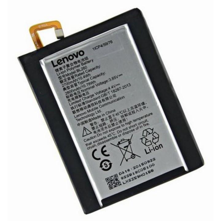 АКБ (Аккумуляторная батарея) для телефона Lenovo Vibe S1 (BL250)