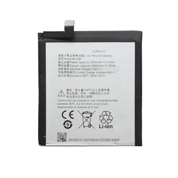 АКБ (Аккумуляторная батарея) для телефона Lenovo Vibe X3 (bl258)