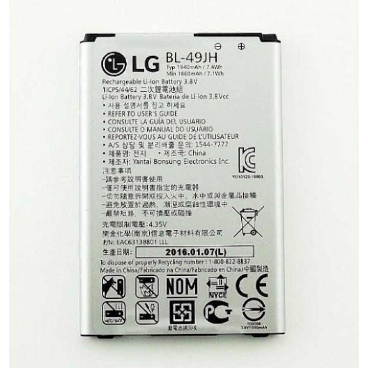 АКБ (Аккумуляторная батарея) для телефона LG BL-49jh
