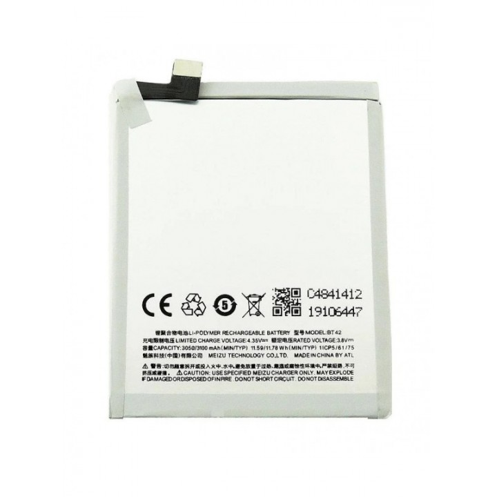 АКБ (Аккумуляторная батарея) для телефона MEIZU M1 NOTE (BT42) Оригинал