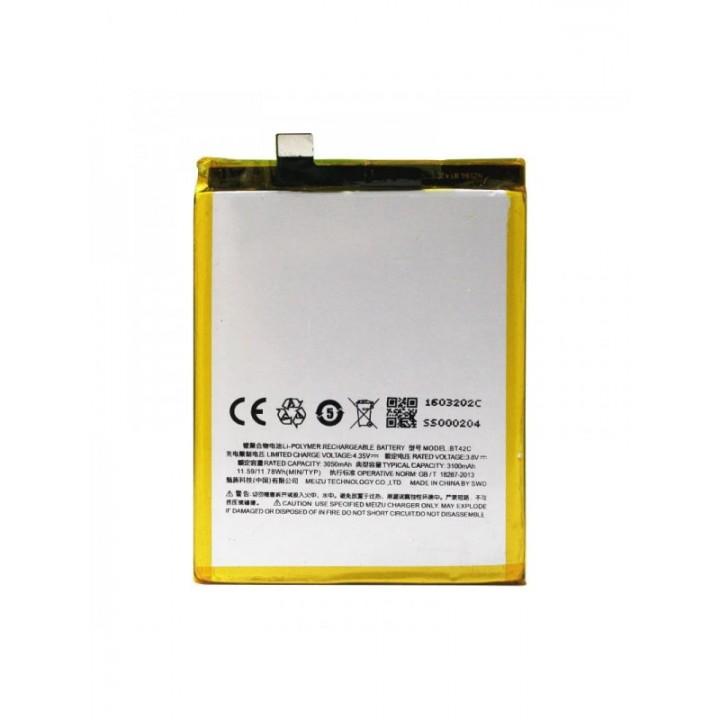 АКБ (Аккумуляторная батарея) для телефона MEIZU M2 NOTE  (BT42c)Оригинал