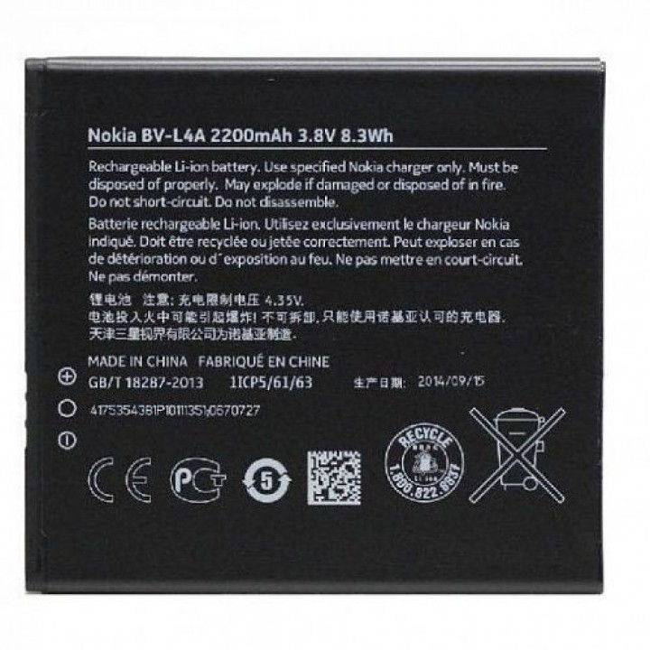 АКБ (Аккумуляторная батарея) для телефона Microsoft Lumia 830 (BV-L4A)