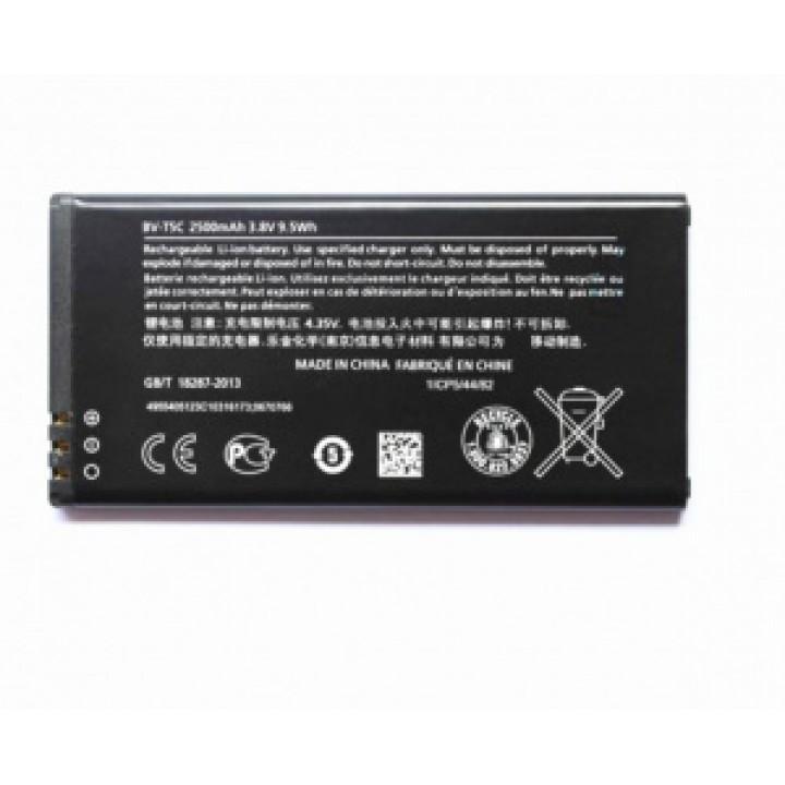 АКБ (Аккумуляторная батарея) для телефона Microsoft Lumia 430 (BN-06)
