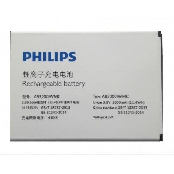 АКБ (Аккумуляторная батарея) для телефона Philips S326 (ab3000iwmc)