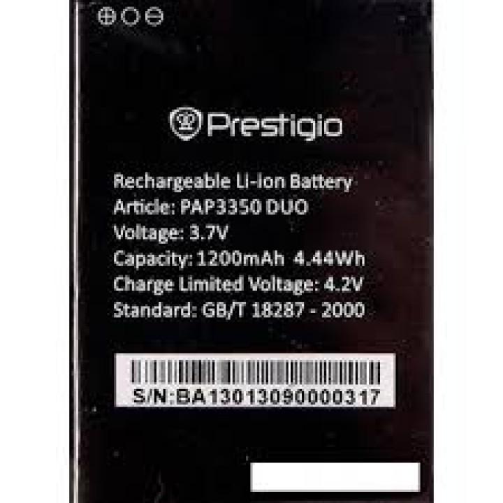АКБ (Аккумуляторная батарея) для телефона Prestigio PAP3350BA