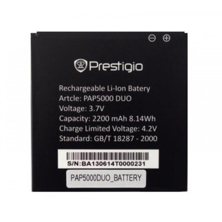 АКБ (Аккумуляторная батарея) для телефона Prestigio PAP5000BA