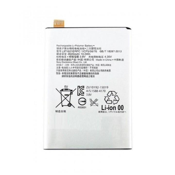 АКБ (Аккумуляторная батарея) для телефона Sony Xperia X (LIS1621ERPC)
