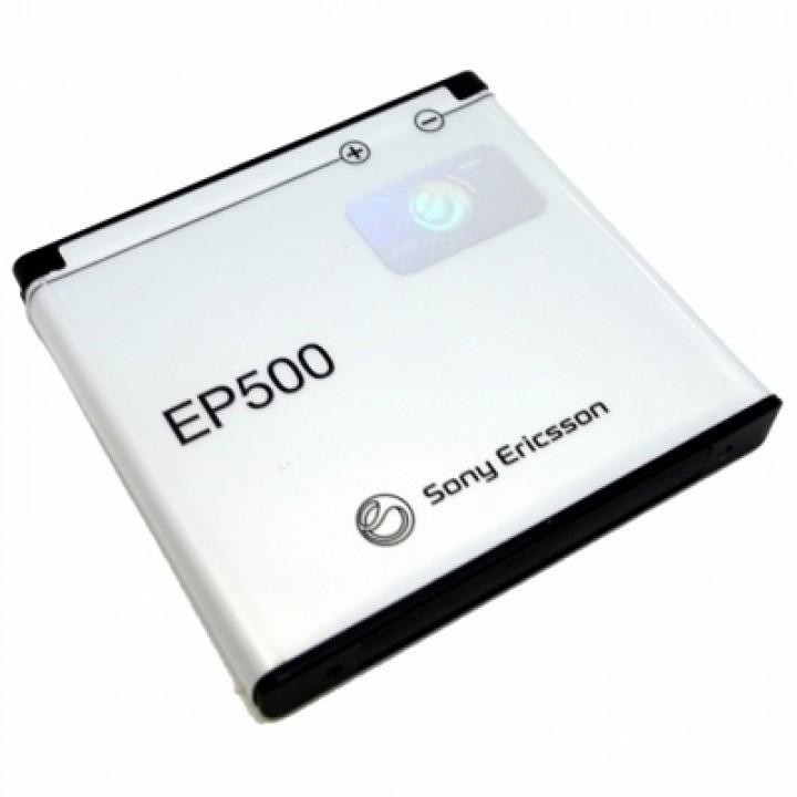 АКБ (Аккумуляторная батарея) для телефона Sony Ericsson EP-500 Original