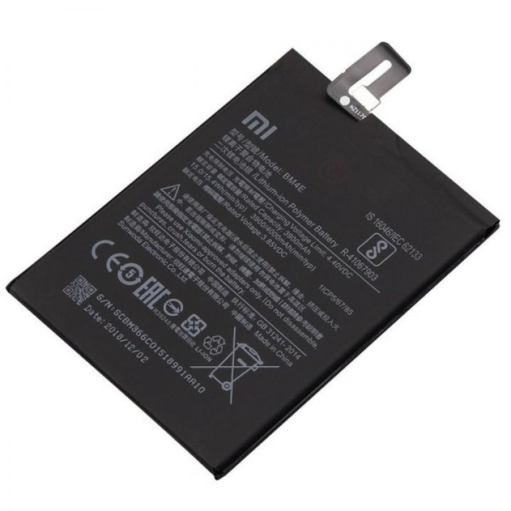 АКБ (Аккумуляторная батарея) для телефона Mi Pocophone F1 (BM4E)