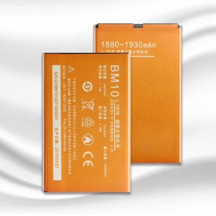 АКБ (Аккумуляторная батарея) для телефона Xiaomi MI-1 (BM10) оригинал