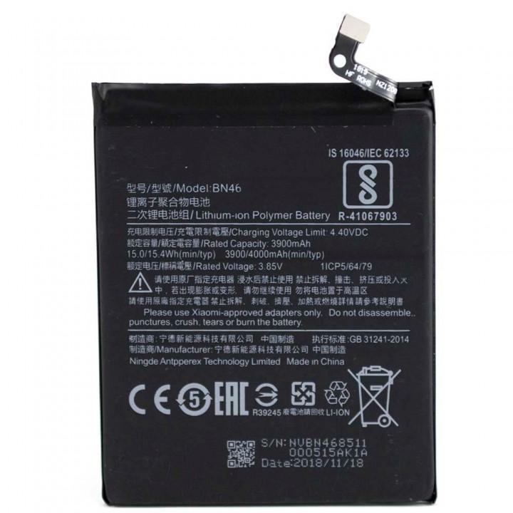 АКБ (Аккумуляторная батарея) для телефона Xiaomi Redmi Note 6 (BN46)