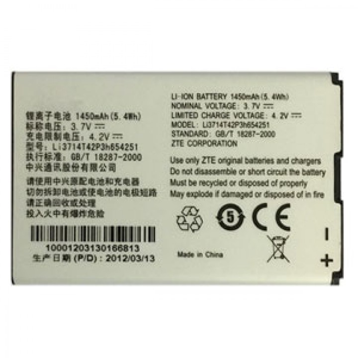 АКБ (Аккумуляторная батарея) для телефона ZTE D800 (Li3711T42P3H654246, Li3712T42P3H654246, Li3715T42P3H654251 )