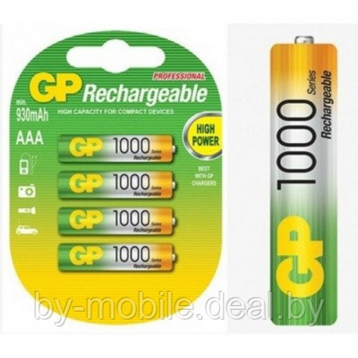 Аккумулятор GP 1000mAh ААА NiMh тип AAA R03 LR03 (4 шт. в одной упаковке)