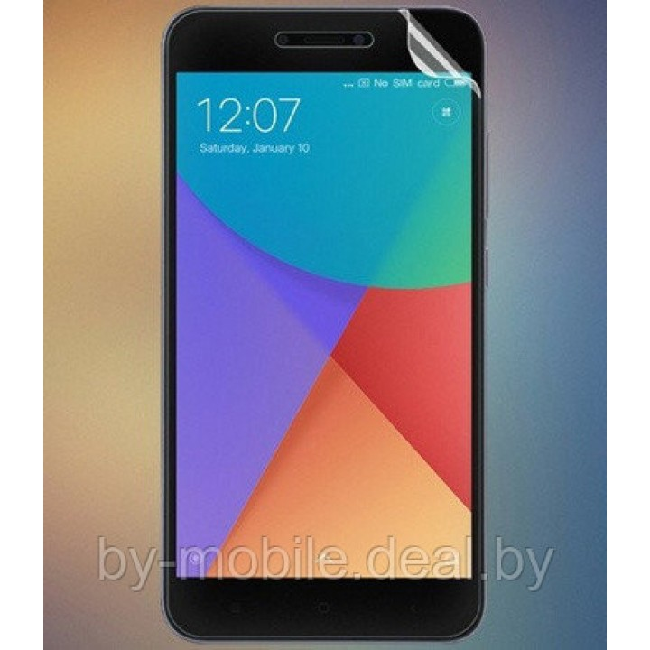 Защитная пленка для Xiaomi Redmi Note 5A ( глянцевая )