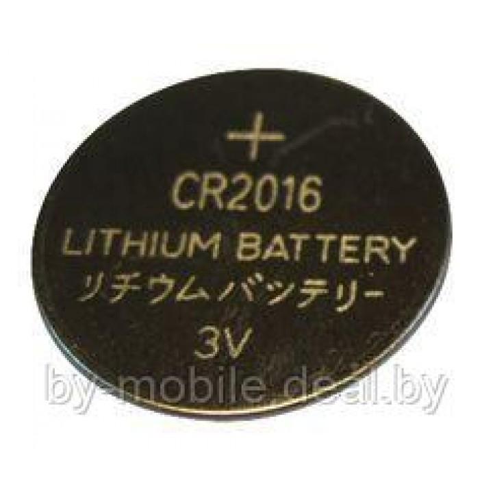 ET CR2025
