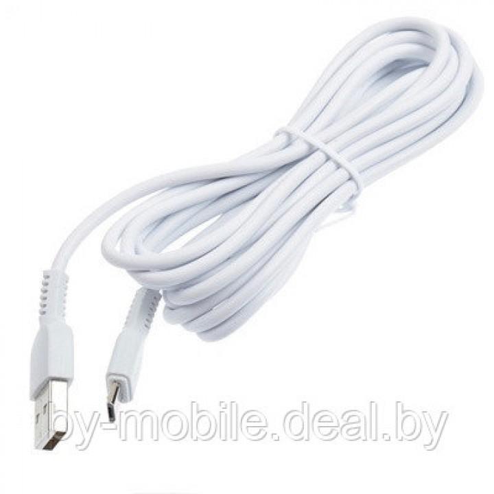 USB кабель Hoco x20 micro-usb для зарядки и синхронизации (белый) 3 метра