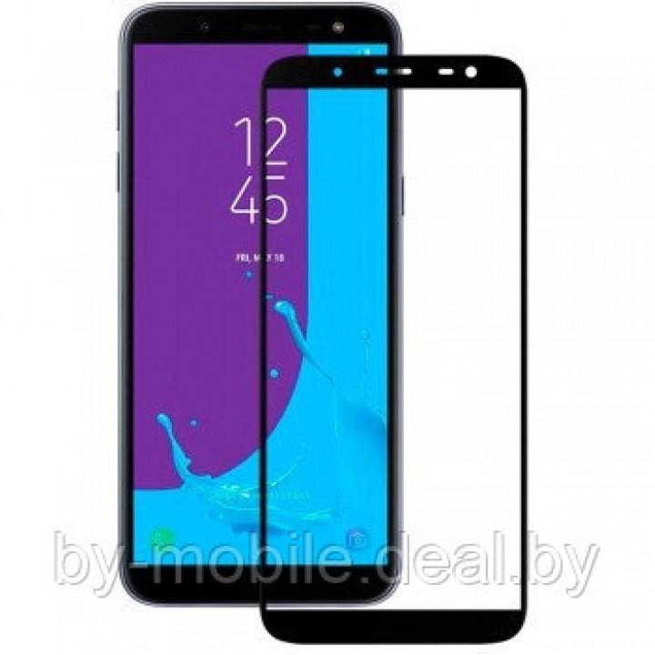 Защитное стекло Samsung Galaxy J3, J3  Dual (черный) 5D