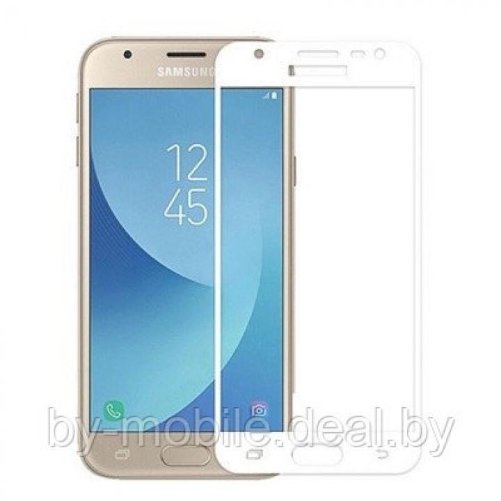 Защитное стекло Samsung Galaxy J3, J3  Dual (белый) 5D