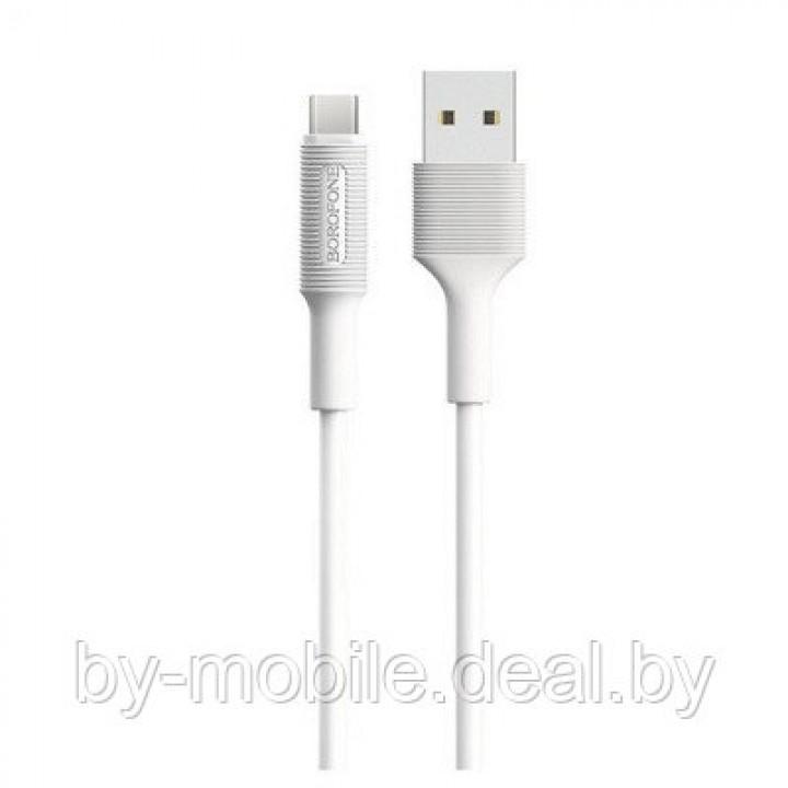 USB кабель Borofone BX1 Type-C для зарядки и синхронизации (белый) 1 метра