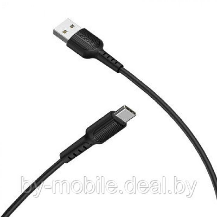 USB кабель Borofone Bx19 Type-C для зарядки и синхронизации (черный) 1 метра