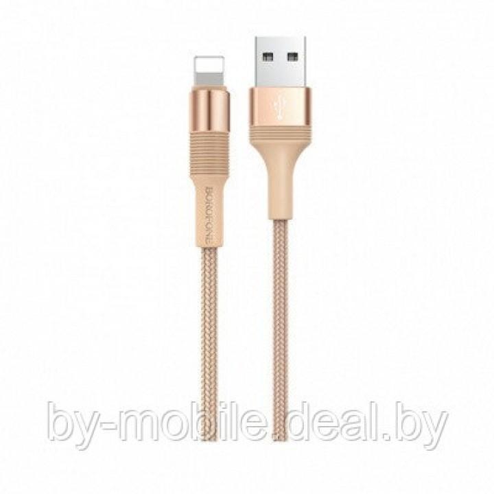 USB кабель Borofone BX21 Lightning для зарядки и синхронизации (золотой) 1 метра