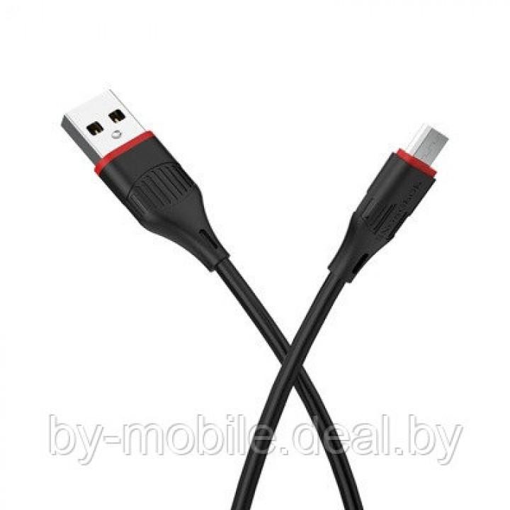 USB кабель Borofone BX17 Type-C для зарядки и синхронизации (чёрный) 1 метра
