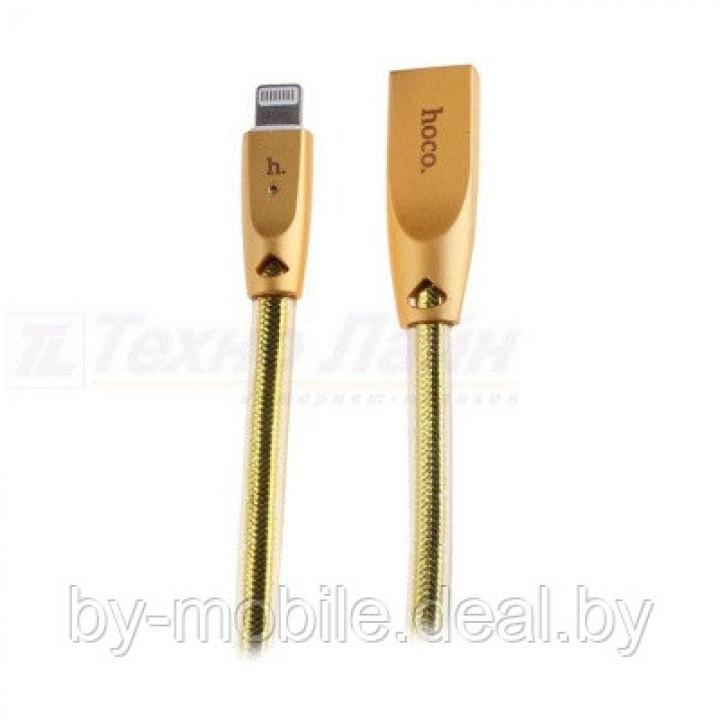 USB кабель Hoco U9 Lightning для зарядки и синхронизации (золотой) 1,2 метра