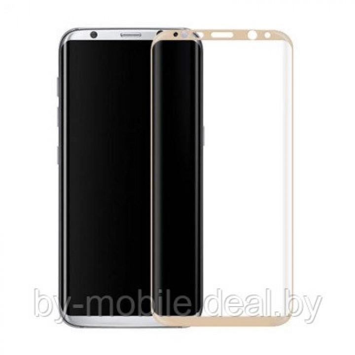 Защитное стекло Samsung Galaxy s8 (SM-G950FD) золотой 5D