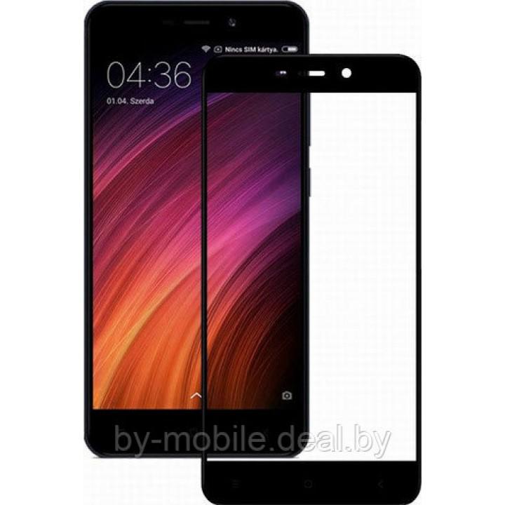 Защитное стекло Xiaomi Redmi 4A (черный) 5d