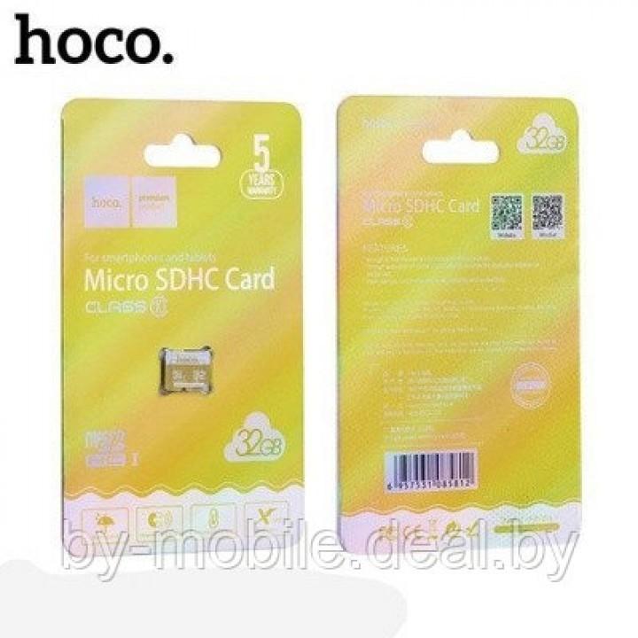 Карта памяти Hoco micro-sd (UHS-1) 32 GB