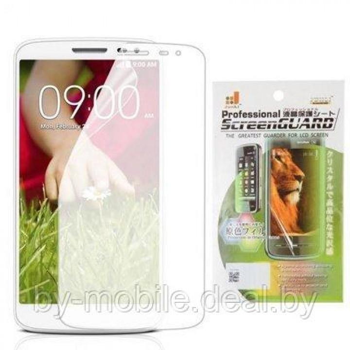 Защитная пленка для LG G2 Mini  (матовая )