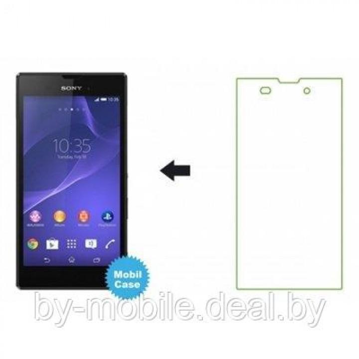 Защитная пленка для Sony Xperia T3 ( глянцевая)