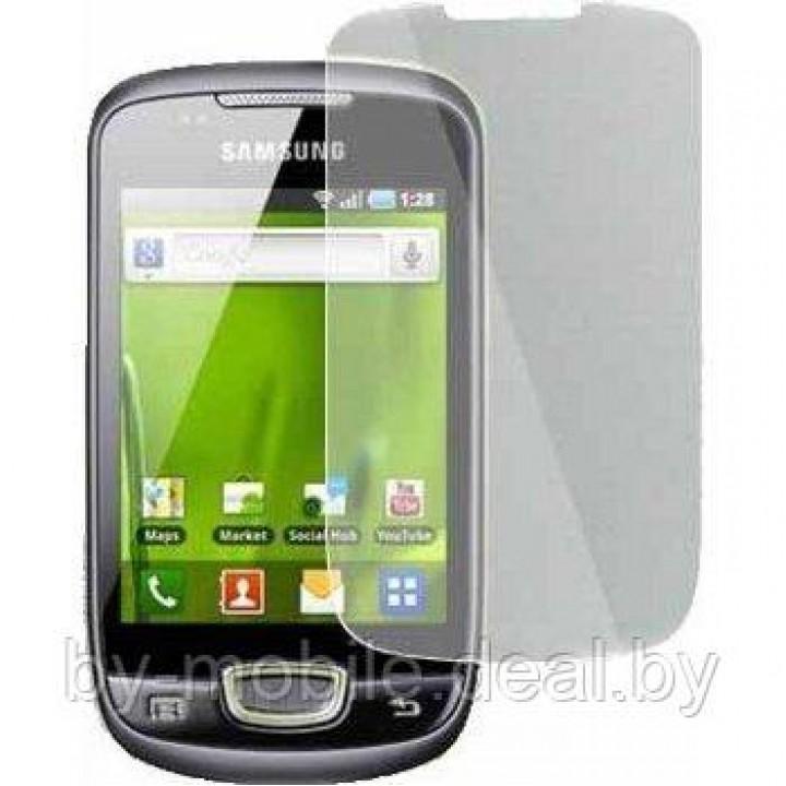 Защитная пленка для Samsung S5570 Galaxy Mini ( глянцевая )